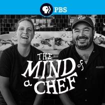 A mente de um Chef (2ª Temporada) - Poster / Capa / Cartaz - Oficial 1