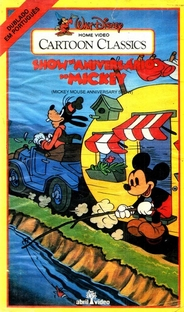 Show de Aniversário do Mickey - Poster / Capa / Cartaz - Oficial 1