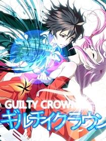 Guilty Crown - Poster / Capa / Cartaz - Oficial 2