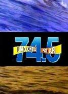 74.5 - Uma Onda no Ar (74.5 - Uma Onda no Ar)
