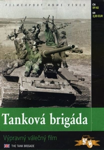 The Tank Brigade - Poster / Capa / Cartaz - Oficial 2