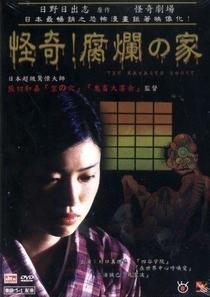 Casa Devastada: A Doença de Zoroku - Poster / Capa / Cartaz - Oficial 1