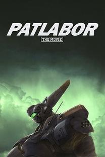 Mobile Police Patlabor: The Movie - Poster / Capa / Cartaz - Oficial 1
