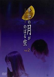 Hanbun no Tsuki ga Noboru Sora - Poster / Capa / Cartaz - Oficial 1