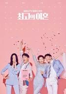 Matrimonial Chaos (Choigoui Ihon)