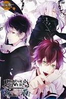 Diabolik Lovers OVA (ディアボリックラヴァーズ OAD)