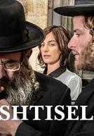 Shtisel (1ª Temporada) (Shtisel (Season 1))
