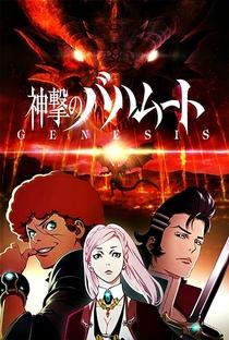Shingeki no Bahamut: Genesis - Poster / Capa / Cartaz - Oficial 1