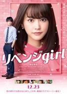 Revenge Girl (リベンジgirl)