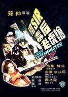 Lady Exterminator (A-Sir du hou lao hu qiang)