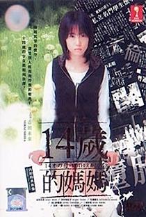 14 Sai no Haha - Poster / Capa / Cartaz - Oficial 13