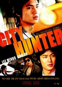 City Hunter - Poster / Capa / Cartaz - Oficial 9