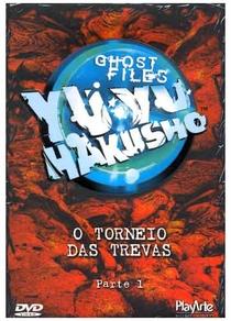 Yu Yu Hakusho (2ª Temporada - Torneio das Trevas) - Poster / Capa / Cartaz - Oficial 2