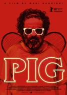 The Pig (The Pig)