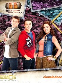 11-11 Na Minha Quadra Nada se Enquadra (1ª Temporada) - Poster / Capa / Cartaz - Oficial 3