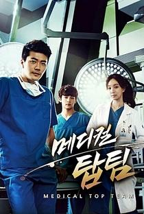 Medical Top Team - Poster / Capa / Cartaz - Oficial 1