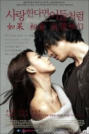 If in Love... Like Them - Poster / Capa / Cartaz - Oficial 1