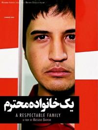 Uma Família Respeitável - Poster / Capa / Cartaz - Oficial 1