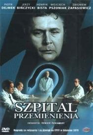 Hospital da Transfiguração - Poster / Capa / Cartaz - Oficial 1
