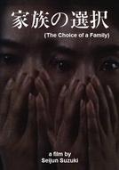 The Choice Of A Family: I'll Kill Your Husband For You (Kazoku No Sentaku: Anata No Teishi O Koroshite Ageru)