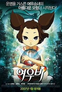Yobi, a Raposa de Cinco Caudas - Poster / Capa / Cartaz - Oficial 1