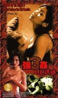 Raped by an Angel 3: Sexual Fantasy of the Chief Executive (Keung gaan 3: Ol yau waak)