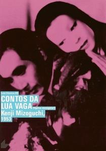 Contos da Lua Vaga - Poster / Capa / Cartaz - Oficial 3