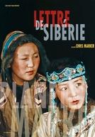 Carta da Sibéria