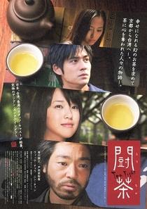 Tea Fight - Poster / Capa / Cartaz - Oficial 2