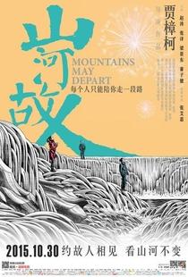 As Montanhas Se Separam - Poster / Capa / Cartaz - Oficial 2