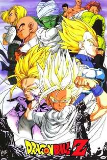 Dragon Ball Z (5ª Temporada) - Poster / Capa / Cartaz - Oficial 6