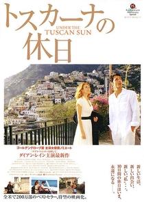 Sob o Sol da Toscana - Poster / Capa / Cartaz - Oficial 3