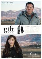 Gift (Gifuto)