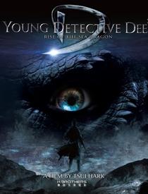 Jovem Detetive Dee: Ascensão do Dragão do Mar - Poster / Capa / Cartaz - Oficial 3
