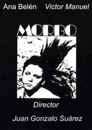 Morbo (Morbo)