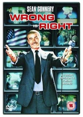 O Homem Com A Lente Mortal 14 De Maio De 1982 Filmow
