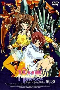 Kannazuki no Miko - Poster / Capa / Cartaz - Oficial 4