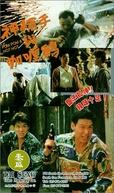 Pom Pom and Hot Hot (Shen Qiang Shou yu Ga Li Ji)