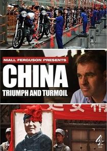 China: Triunfo e Tumulto - Poster / Capa / Cartaz - Oficial 1