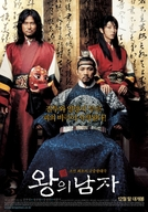 The King and the Clown (Wang Ui Namja)