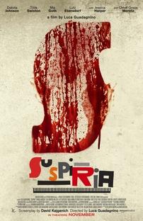 Suspiria - Poster / Capa / Cartaz - Oficial 2