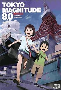 Tokyo Magnitude 8.0 - Poster / Capa / Cartaz - Oficial 13