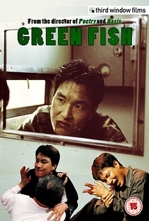Green Fish - Poster / Capa / Cartaz - Oficial 4