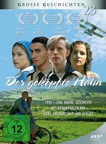 The Beheaded Rooster     ( Der Geköpfte Hahn ) - Poster / Capa / Cartaz - Oficial 1