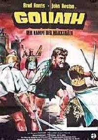 O Herói da Babilônia - Poster / Capa / Cartaz - Oficial 1
