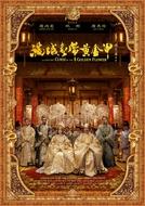 A Maldição da Flor Dourada (Man Cheng Jin Dai Huang Jin Jia)