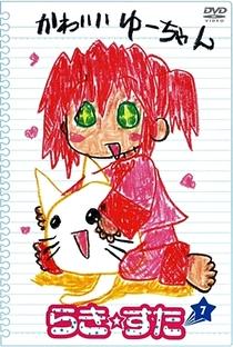 Lucky Star - Poster / Capa / Cartaz - Oficial 3