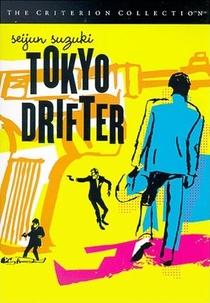 Tóquio Violenta - Poster / Capa / Cartaz - Oficial 3