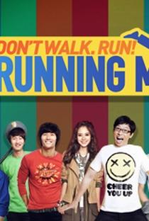 Running Man - Poster / Capa / Cartaz - Oficial 1
