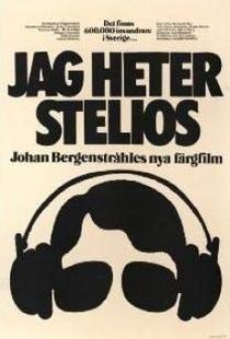 Jag heter Stelios - Poster / Capa / Cartaz - Oficial 1